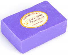 Kaskoutas Soap with Lavender and Glycerin