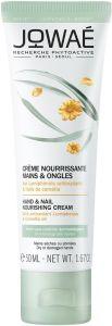 Jowaé Hand & Nail Nourishing Cream (50mL)