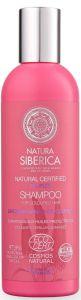 Natura Siberica Natural Oil-plex Shampoo (270mL)