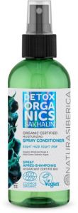 Natura Siberica Detox Organics Sakhalin Organic Certified Moisturizing Spray Conditioner (170mL)