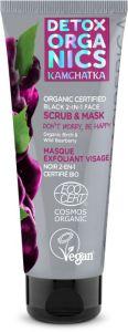 Natura Siberica Detox Organics Kamchatka Organic Certified Black 2-in-1 Face Scrub & Mask (75mL)