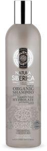 Natura Siberica Certified Organic Shampoo Energy and Shine for Weak Hair (400mL)