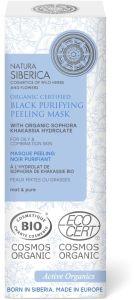 Natura Siberica  Organic Certified Black Purifying Peeling Mask For Oily & Combination Skin (75mL)