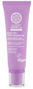 Natura Siberica  Anti-ox Wild Blueberry Awakening Day Face Cream (50mL)