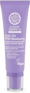 Natura Siberica  Anti-ox Wild Blueberry Super Hydrating Eye Patch-Effect Mask (30mL)