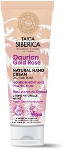 Natura Siberica Taiga Siberica Natural Hand Cream Nourishment & Protection (75mL)