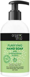 Organic Shop Purifying Hand Soap (500mL)
