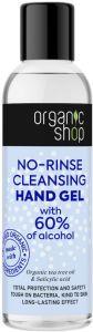 Organic Shop No-rinse Cleansing Hand Gel (200mL)