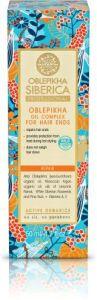 Natura Siberica Oblepikha Oil Complex For Hair Ends (50mL)
