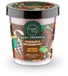 Organic Shop Body Desserts Chocolate & Macadamia Nut Softening Bath Foam (450mL)