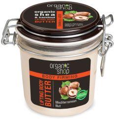 Organic Shop Lifting Body Butter Mediterranean Nut (350mL)