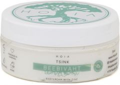 Hoia Homespa Babycream with Zinc (75mL)