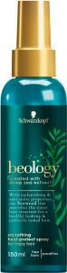 Schwarzkopf Beology Smoothing Heat Protect spray (150mL)