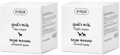 Ziaja Goats Milk Day Cream (50mL) + Goat's Milk Night Cream (50mL) FREE!