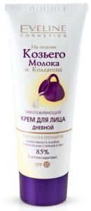 Eveline Cosmetics Goat's Milk Day Cream (75mL)