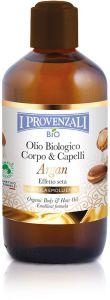 I Provenzali Argan Organic Argan Body & Hair Oil (200mL)