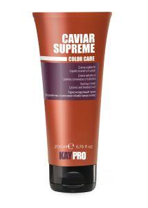 KayPro Caviar Color Protection Sealing Cream (200mL)