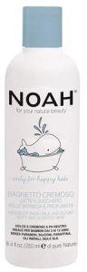 Noah Kids Creamy Shower Lotion (250mL)