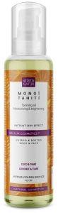 Aroms Natur Monoi Tahiti Dry Oil (125mL)