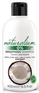Naturalium Shampoo Coconut (400mL)