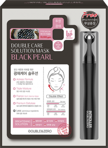 Double & Zero Double Care Solution Mask Black Pearl (10-pack + roller)