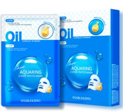 Double & Zero Super 2 step Phyto Mask/Aquaring