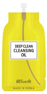 Beausta Deep Clean Cleansing Oil (15mL)