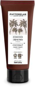 Phytorelax Coconut Hand Cream (75mL)