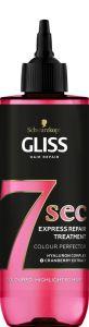 Schwarzkopf Gliss Express Repair 7 Seconds Color Perfector  (200mL)