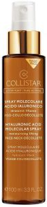Collistar Hyaluronic Acid Molecular Spray (100mL)
