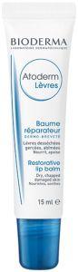 Bioderma Atoderm Levres Restorative Lip Balm (15mL)