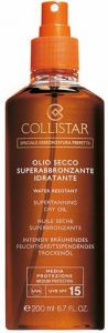 Collistar Supertanning Dry Oil SPF15 (200mL) Accelerates Tan