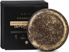 Hoia Homespa Shimmering Body Chocolate (90g)