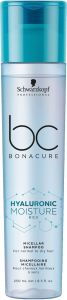 Schwarzkopf Professional Bonacure Moisture Kick Shampoo (250mL)