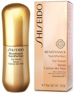 Shiseido Benefiance Nutriperfect Eye Serum (15mL)