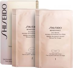 Shiseido Benefiance Pure Retinol Intensive Revitalizing Face Mask (4pcs)