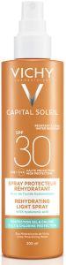 Vichy Capital Soleil Rehydrating Light Spray SPF30 (200mL)
