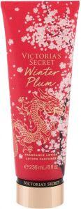 Victoria's Secret Winter Plum Body Lotion (236mL)